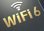 什么是WIFI 6E  Wi-Fi 6和Wi-Fi  6E未来可期