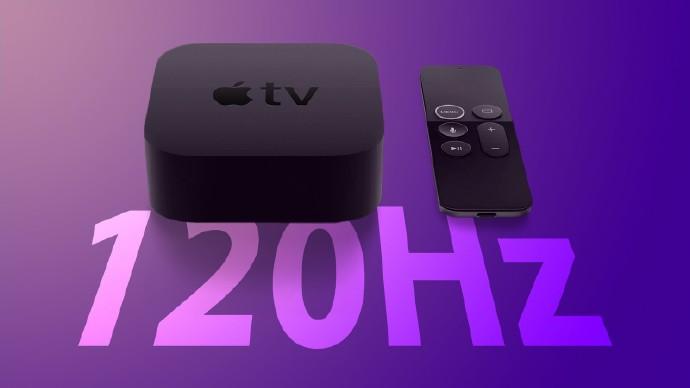 侃哥:今年不止iPhone安排120Hz 新一代Apple TV也有望支持