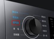 空气洗概念兴起     10公斤洗烘一体机