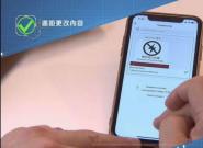 乘风起航丨云里物里ESL电子标签系统登上TVB《创科导航》节目