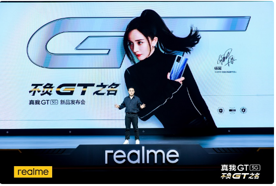 realme  五款新品   V 系列,Q系列,GT 性能旗舰系列齐发