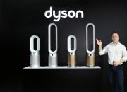 戴森与中科院联合发布白皮书 推出最新空气净化风扇系列