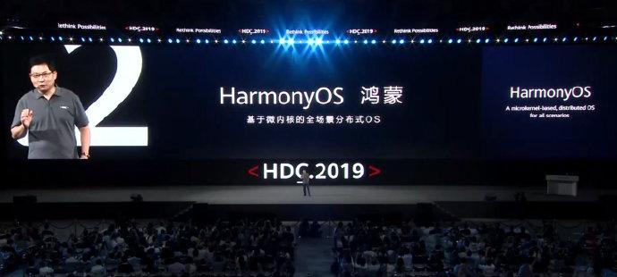 华为鸿蒙OS有望6月规模化推送 官微上线粉丝已达7万