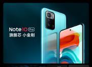 侃哥:Redmi发布Note10系列等多款新品;A15开始量产