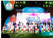 什么是快乐足球?海信真空冰箱玩转首届青岛国际球迷狂欢节