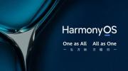 华为今年将会全面升级到鸿蒙OS操作系统  酷派是否要搭载鸿蒙?