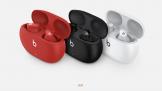 侃哥:苹果开售Beats Studio Buds 兼容安卓设备
