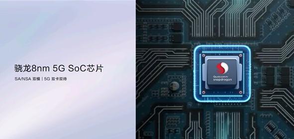 麦芒10 SE 5G   6+128GB版本售价1699元