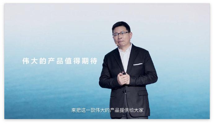侃哥:万象新生 华为P50系列定档7月29日发布