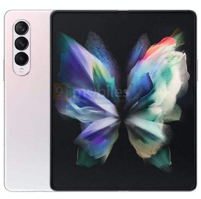 中兴Axon30屏下摄像手机定档7月27日发布