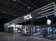 """为中国建博会吹起""""健康新风"""",TCL卧室新风空调将重磅展示小蓝翼黑科技"""