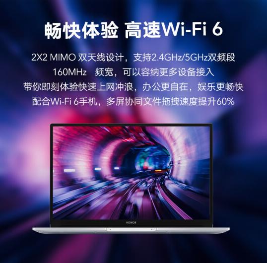 荣耀 MagicBook 14锐龙版今日开售  到手价4199元起