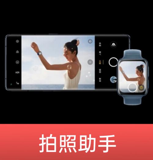 OPPO Watch 2 系列7月27日15 点 京东开启预约