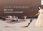 莱克M12 MAX吸尘器,堪称家务减负神器