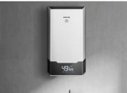 速热式电热水器怎么选购