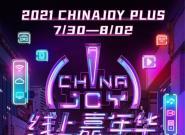 """让清凉新风遍布全屋,TCL卧室新风空调打造ChinaJoy""""最佳逛展姿势"""""""