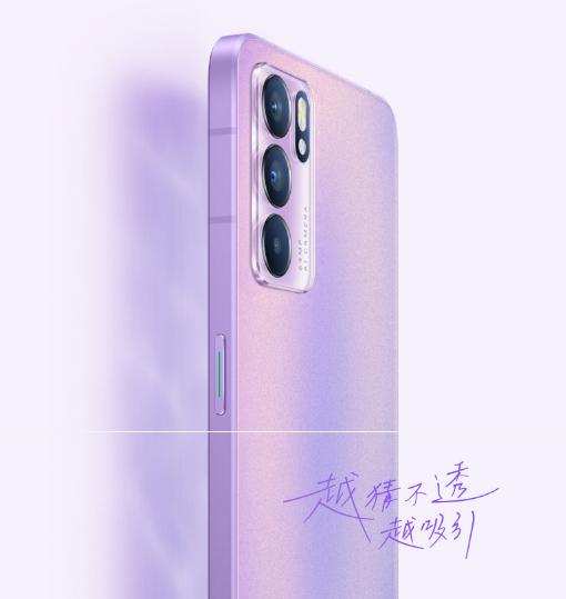 七夕节将至  送她紫禁城色手机吧