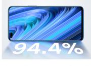 荣耀8月12日   推出Magic 3、X20手机、荣耀平板V7 Pro