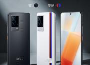 iQOO 8 耀版 8月24日0 点正式开售3799元