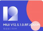 Redmi K20 获推 MIUI 12.5 稳定版更新  冰川蓝 8+256G 1888元