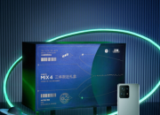 小米MIX 4三体联名礼盒限量款发售   小米 MIX 4、平板电脑 5/Pro再次开售