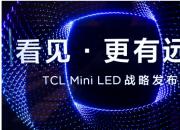 TCL X12 8K Mini LED领曜智屏 全行业天花板来了