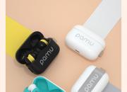 派美特全新升级二代主动降噪蓝牙耳机Pamu z1 首发到手399元