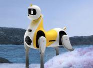 小鹏发布可骑乘智能机器马