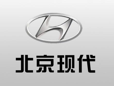 北京现代不同意出售第二工厂   小米汽车计划2024年出车
