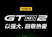 "realme GT Neo2全系主推""黑薄荷""配色 杨幂代言"