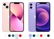 该买iPhone 13 还是iPhone 12? 你会选择谁?