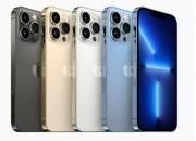 新 iPhone 13 和 13 Pro 用户的第一印象 你会买吗
