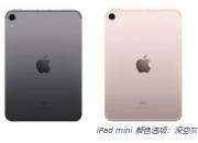 是选择 iPad mini  还是选择  iPad Air ?