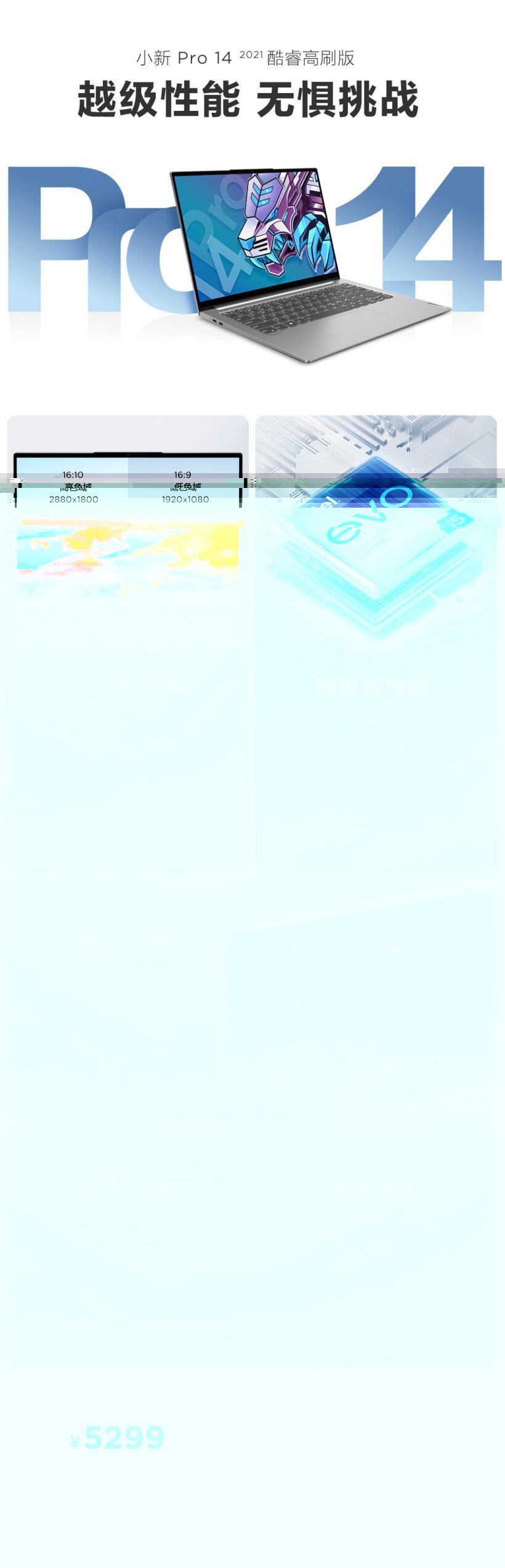联想推出了五款新款  预装 Windows 11 家庭中文版