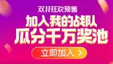 """天猫、京东、苏宁易购已经打响了 """"双11"""" 第一枪!"""