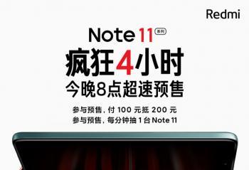 """""""速战速决,一刻满血""""!Redmi Note 11 系列开启预售"""