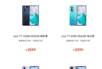 vivo全新T系列正式登场   双11手机市场再添黑马