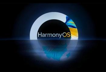 华为开发者大会 2021今日召开 鸿蒙 HarmonyOS 3.0等亮相
