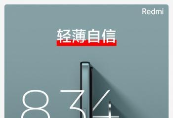 小米Redmi Note 11系列与Redmi Watch 2将一起发布