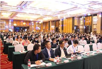2021中国家电技术大会序幕拉开  10月28~29日在合肥举办
